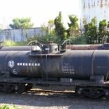 『タキ4000形タキ34066』の画像