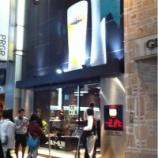 『(番外編)銀座2丁目のアサヒスーパードライエクストラコールドBARは9月30日までの限定店です!』の画像