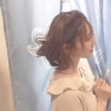 『【乃木坂46】これは可愛い!!!その楽屋覗きたい・・・』の画像