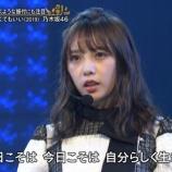 『【乃木坂46】昨日の与田ちゃん、結構疲れてたな・・・』の画像