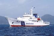 海上保安庁、国内最大級しきしま型巡視船3隻目新造へ←お前ら、新しい名前を考えてくれ
