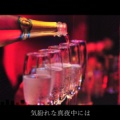東京 Party Night