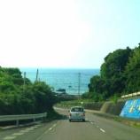 『【閉店】JAL×はんつ遠藤コラボ企画【種子島編】3日め・ハンバーガー(TANEGASHIMA BURGERS)』の画像