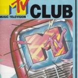 『MTV CLUB №1』の画像