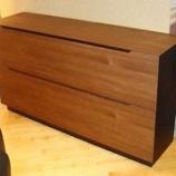 『日進木工のスーパースリムのサイドボード』の画像