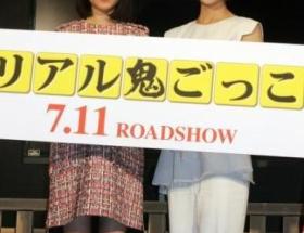 """篠田麻里子 """"リアル・ウエディング""""は「あと10年はないかな」"""