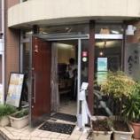『【江戸川】サークル活動の一日』の画像