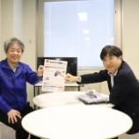 『\4月のセキビズ通信&広報せき セキビズコーナーも必見/注目をあつめる早川工業の『だけプレ!300』をご紹介』の画像