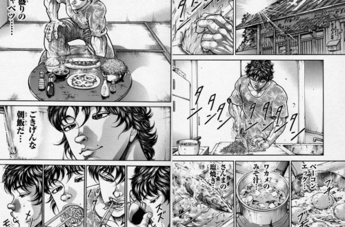 範馬刃牙「ごきげんな朝飯だ・・・」そのごきげんな朝飯がこちらwwwwwwwwwのサムネイル画像