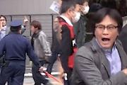 NHKのディレクターがしばき隊界隈の活動家であると指摘されネット上で話題に… ネット「NHKの見解を聞きたい」「知性のかけらも…」