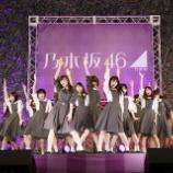 『【乃木坂46】明日、bayfm主催のフリマイベントに生出演!!!』の画像