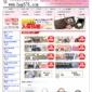 ブランド激安市場bag676.com