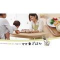 【シェア育】手作り味噌の保存方法~経過観察~
