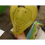 『風船』の画像