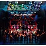『Blast2:MIX@東京』の画像