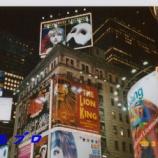 『ニューヨーク旅行記3 正に100万ドルの夜景!エンパイアステートビルの夜景が最高』の画像