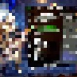 『【MHWアイスボーン】発売まであと2日 フラゲ情報【防具編】』の画像