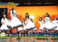 【テレ東音楽祭】欅坂46の新曲www【世界には愛しかない】