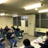 『2/21 藤枝支店 構内安全衛生会議』の画像