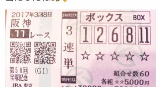【悲報】明日花キララさん、競馬で1000万円負けたヒカルを煽る