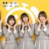 『笑顔が最高すぎるw 乃木坂46メンバーが『めざましじゃんけん』に登場!!!』の画像