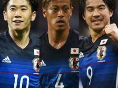 乾がいなくなったエイバル、「日本代表ビッグ3」本田・香川・岡崎を獲得へ!