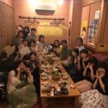 『歓迎会&送別会を行いました!【篠崎 ふかさわ歯科クリニック】』の画像