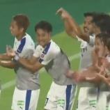 『大分トリニータ 九州ダービー敵地で熊本を3-1下した連敗脱出!! 4戦ぶり勝利!!』の画像