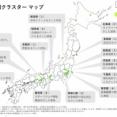 【悲報】 「東京脱出」SNS拡散中 新たなクラスター生むおそれ・・・