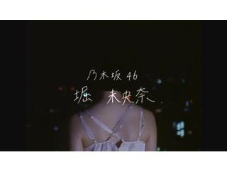 【櫻坂46】乃木坂46堀未央奈の卒業発表の仕方に櫻ファンも衝撃【冷たい水の中】