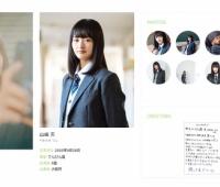 【欅坂46】新メンバー画像大量にキタ━━━(゚∀゚)━━━!!みんな可愛い!