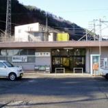 『2014/12/30笹子駅から滝子山、初狩駅』の画像