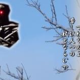 『つわものよ』の画像