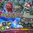 【LINE: ガンダム ウォーズ】『ハローキティ』連動イベント&キャンペーン開催!