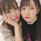 『[イコラブ] みりにゃ、ラスアイ・木村美咲ちゃんとお出かけ…【大谷映美里】』の画像