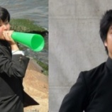 『【タリウム混入事件】名大女子学生老女殺害の大内万里亜被告に無期懲役が確定』の画像