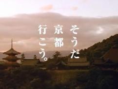 パヨに乗っ取られた京都市さん、夕張以来の財政破綻へwwwwww 見事なまでの法則発動wwwww