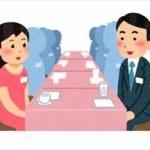 【画像】婚活女子の理想な男性がこちら!