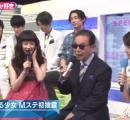 原田知世が「ミュージックステーション」に出演 「49歳に見えない」と話題