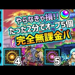 閃き の 遊技 葉桜 5