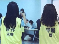 【欅坂46】菅井友香×守屋茜が最高にエモいwwwww(画像あり)