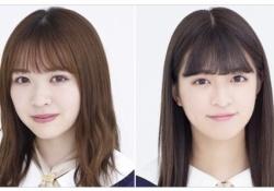 【乃木坂46】今日の「猫舌SHOWROOM」は渡辺みり愛&吉田綾乃クリスティー!