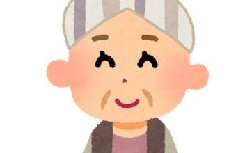 【神】97歳のおばあちゃんが天和を和了wwwwwwwこれ奇跡だろwwww