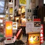 『JAL×はんつ遠藤コラボ企画【鹿児島編】2日め・オムライスほか (洋風居食屋 bocca)』の画像