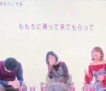 『岡井千聖「ももちに帰ってきてもらいたい」』の画像