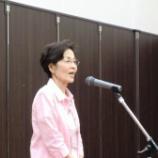 『【熊本】SO研修会が開催されました』の画像