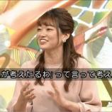 『【乃木坂46】松村沙友理『私が考えたるわ!』姉の結婚式で松村振り付けのオリジナル『U.S.A.』を家族で披露した模様wwwwww』の画像