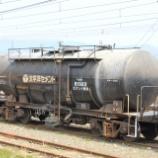 『タキ1900形タキ81922』の画像