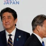『【反日】韓国人「韓国はとうの昔に日本を追い抜いている!」←実際は日本が圧勝だった・・・』の画像