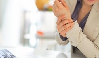 線維筋痛症って病気だけど質問ある?